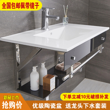 卫生间洗手盆柜组合挂墙款洗脸de11钢化玻ik瓷洗面盆洗漱台