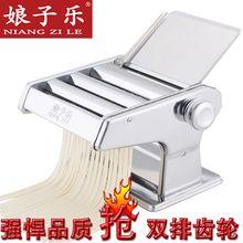 压面机de用手动不锈ik机三刀(小)型手摇切面机擀饺子皮机