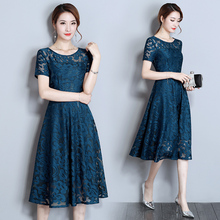 大码女de中长式20ox季新式韩款修身显瘦遮肚气质长裙