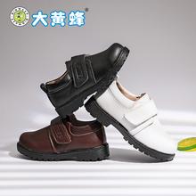 断码清de大黄蜂童鞋ce孩(小)皮鞋男童休闲鞋女童宝宝(小)孩皮单鞋
