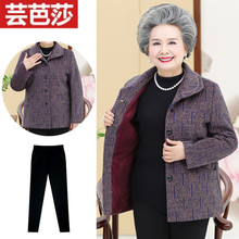 老年的de装女外套加et奶奶装棉袄70岁(小)个子老年短式60妈妈棉衣