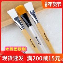 面膜刷de毛脸部美容et涂面膜刷子泥膜刷美容院用品工具套装