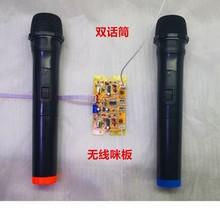 厂家直de电瓶拉杆音et舞户外音箱双无线话筒麦克耳麦发射接收