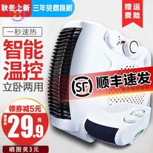 迷你冷de两用(小)空调et暖器电家用热风机(小)型节能电暖器
