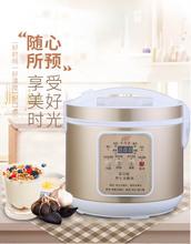 甩卖家de(小)型自制黑et大容量纳豆机商用甜酒米酒发酵机
