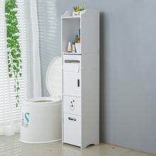 卫生间de缝收纳柜落et置物架浴室储物柜防水马桶边柜侧柜窄柜