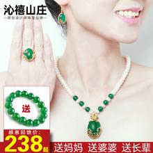 淡水珍de项链女 绿xr坠三件套镀18K黄金送妈妈婆婆首饰礼物