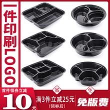 长方形de次性餐盒三do多格外卖快餐打包盒塑料饭盒加厚带盖
