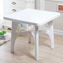 户外大de档塑料桌椅do用加厚烧烤夜市啤酒沙滩桌圆桌方桌餐桌