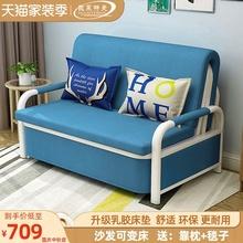 可折叠df功能沙发床kj用(小)户型单的1.2双的1.5米实木排骨架床