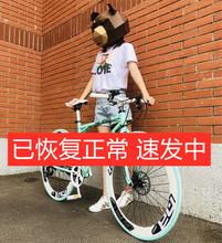 彩色男df式充气胎2kj020新式实心男女式单车网红减震