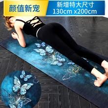 梵伽利df胶麂皮绒初kj加宽加长防滑印花瑜珈地垫