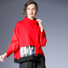 咫尺宽df蝙蝠袖立领kw外套女装大码拼接显瘦上衣2021春装新式