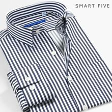 第五季df棉免烫深藏kw衬衫男装商务修身韩款青年抗皱长袖衬衣