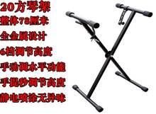 电子琴df4通用手提kw折叠4961键地架支架x型