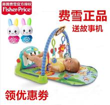费雪脚df0钢琴新生kwW2621婴幼儿健身架游戏毯音乐益智早教