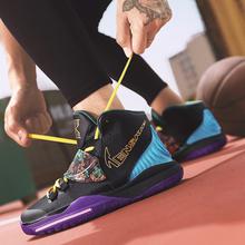 欧文6代篮球鞋df4比5代毒kw动男女詹姆斯aj1限量款7恩施耐克