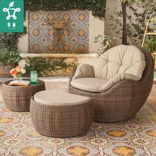 户外藤df三件套阳台od组合藤编懒的沙发椅庭院露台单的休闲椅