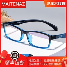 男高清df蓝光抗疲劳cp花镜时尚超轻正品老的老光眼镜女