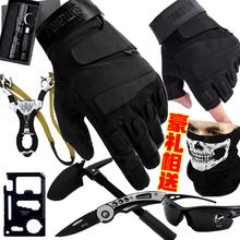 特种兵dg术半指手套bg运动登山防割骑行机车摩托装备全指手套