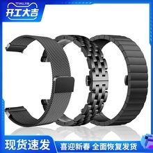 适用华dgB3/B6bn6/B3青春款运动手环腕带金属米兰尼斯磁吸回扣替换不锈钢