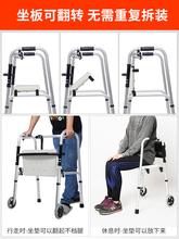 雅德助dg器老的四脚ia疾的拐杖老年的可调高辅助步行器
