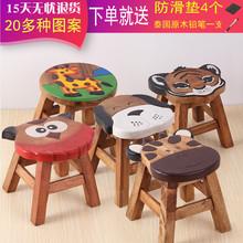 泰国进口儿童dg意动物卡通ia家用穿鞋方板凳实木圆矮凳子椅子