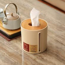 纸巾盒抽纸dg家用客厅圆di筒餐厅创意多功能桌面收纳盒茶几