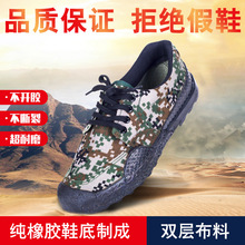 特训劳dg工装鞋男女gq班耐磨户外农用登山工作帆布透气黄球鞋