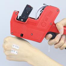 打码机dg单排手动标gq自动打价格标签超市打价码器价签打价格的(小)标机手动(小)型