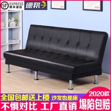 沙发床dg用可折叠多gq户型卧室客厅布艺懒的沙发床简易沙发
