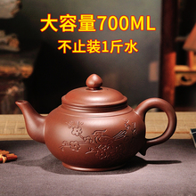 原矿紫dg茶壶大号容gq功夫茶具茶杯套装宜兴朱泥梅花壶