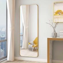 铝合金dg衣镜全身镜gq墙试衣镜壁挂镜子贴墙大镜子全身落地镜