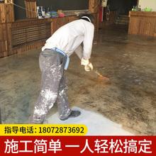 仿古地dg漆防滑耐磨gq色家用水性环氧油漆仿古地板水泥地面漆