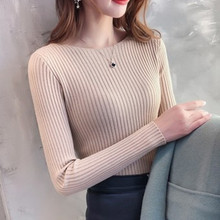 毛衣女dg秋2020gq领低领针织薄式修身紧身内搭打底衫百搭线衣