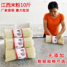 江西米dg干10斤正gq抚州炒粉湖南桂林云南手工干米粉米线特产