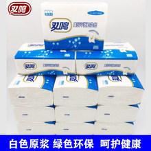 卫生纸dg纸本色平板gq切草纸厕所纸家用实惠装整箱批老式10包