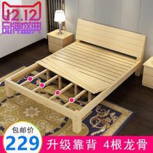 卧室储dg主带实松木mqm抽屉经济宝宝床家具木简约1.8米垫双的型