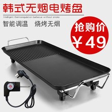 韩式家dg不粘锅电烤or烤肉机电烤盘铁板烧烤肉锅烧烤工具架