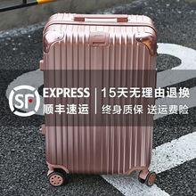 行李箱dg8寸少女空or整理包拉杆男拉链式女士成的旅游皮箱出差