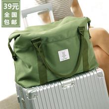 短途旅dg大容量女士or行包商务出差行李包穿拉杆包防水尼龙包