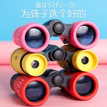 宝宝望dg镜(小)型便携or具高清高倍迷你双筒女孩专用单筒望眼镜