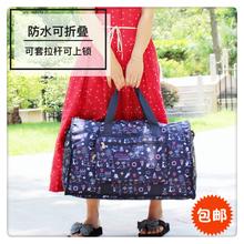 包邮卡dg可爱折叠可or拉杆防水大号旅行包女士行李袋