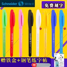 德国原dg进口Schorder施耐德BK402+钢笔 (小)学生用宝宝男女练字成的书