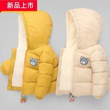 【加绒dg反季宝宝羽or婴儿宝宝加厚棉服男童棉袄女童冬装外套