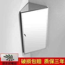 浴室镜dg吊柜带洗手or置物三角柜镜箱架壁挂卫生转角镜不锈钢