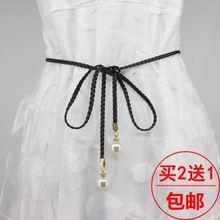 腰绳腰dg珍珠系带韩pz配裙子细汉服春夏腰封百搭配饰红色绳子