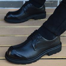 男士商dg休闲大头皮pz系带休闲鞋厚底圆头男鞋工装鞋韩款英伦