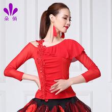 朵俏秋dg新式长袖舞qy演出服装中老年大码女跳舞衣