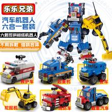 匹配乐dg积木宝宝益ny玩具变形机器的金刚男孩拼插(小)颗粒汽车